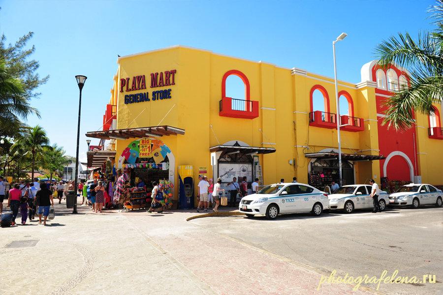 сувениры в мексике плая дель кармен