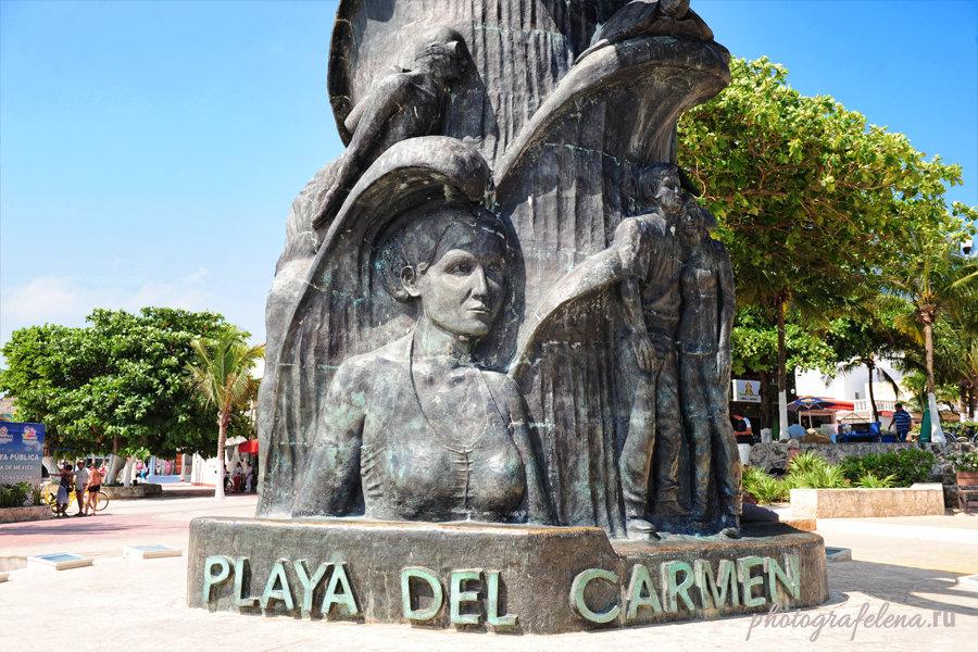 памятник в плая дель кармен
