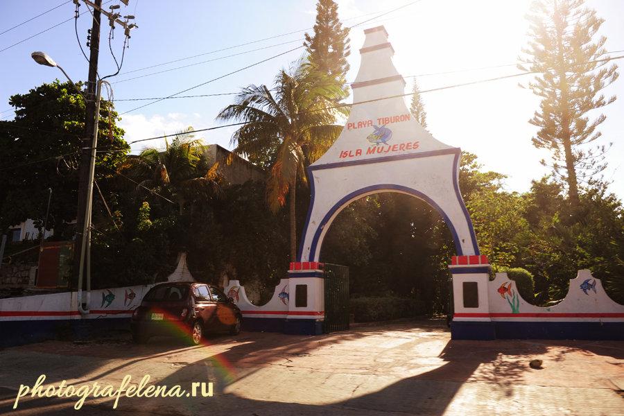 арка на мексиканском острове исла мухерес