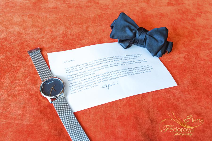 свадебные клятвы фото